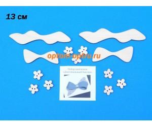 "Заготовка из фанеры 3 мм набор ""Шаблон Бант №2"" 13 см. Кол-во 1 набор"