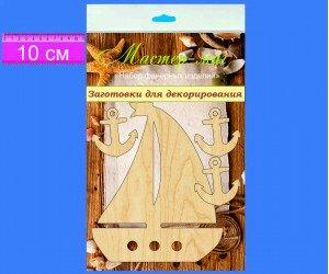 """Заготовка из фанеры 3 мм """"Лодочка 10 см."""" ( 1 упк.)"""