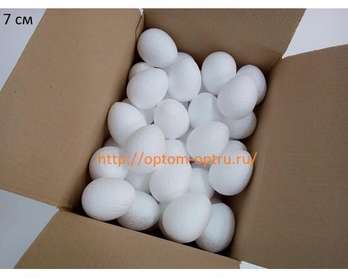 Яйцо из пенопласта 7х5.5 см. Кол-во 125 шт.