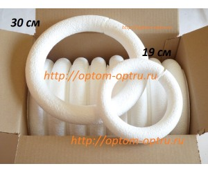 Кольца из пенопласта 29 см. (6 шт).