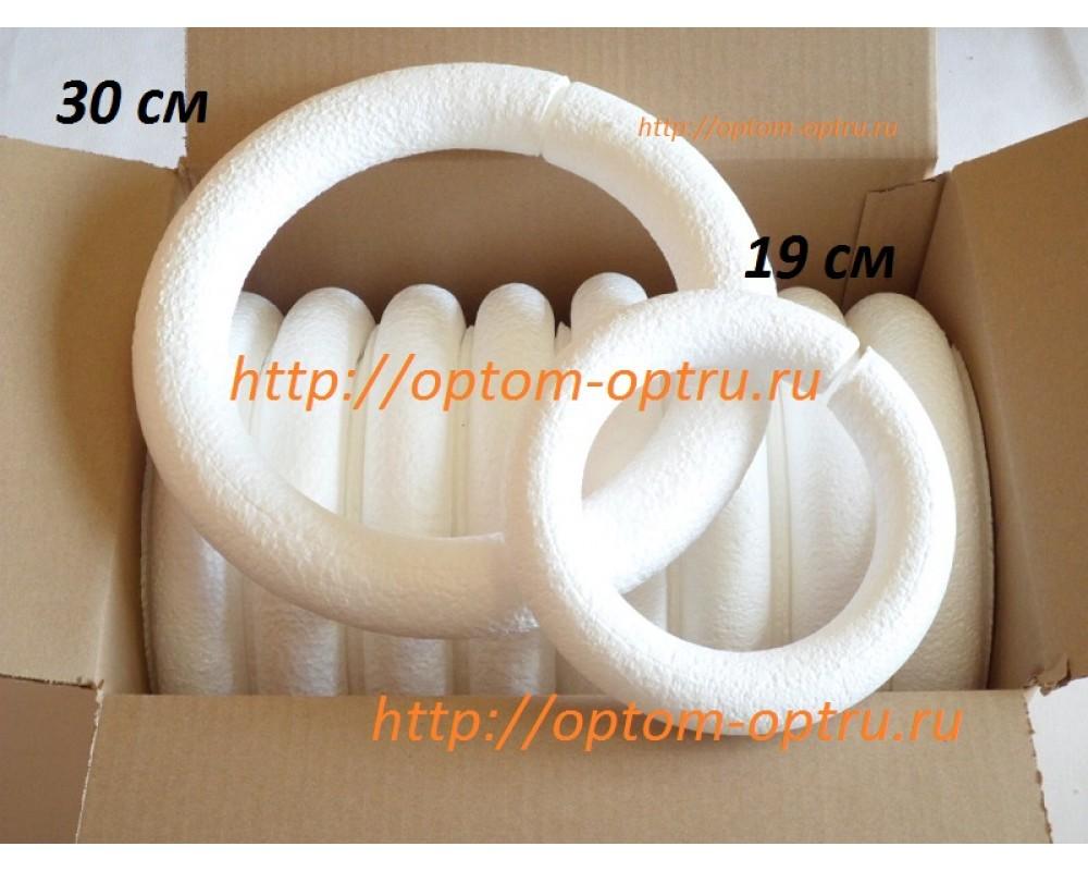 Набор колец из пенопласта (29 см 14 шт) и (19 см 16 шт).