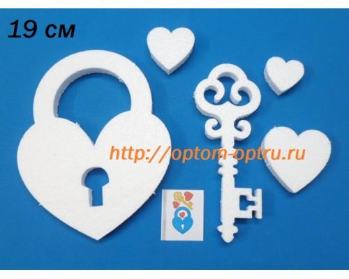 Замок и ключ из пенопласта 19 см. ( 1 шт )
