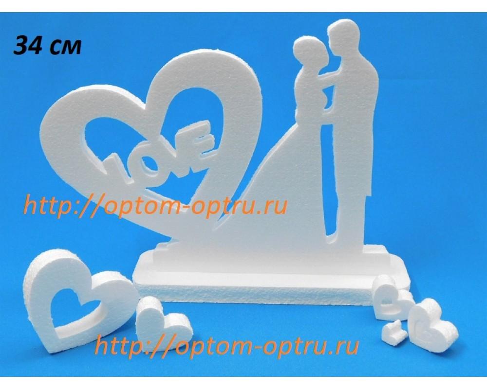 Сердце Love на подставке из пенопласта 34 см. ( 1 шт. )