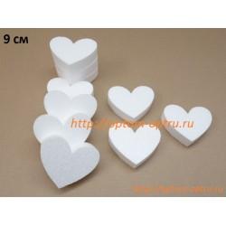 Сердце из пенопласта 9 х 2.5 см. ( 45 шт. )