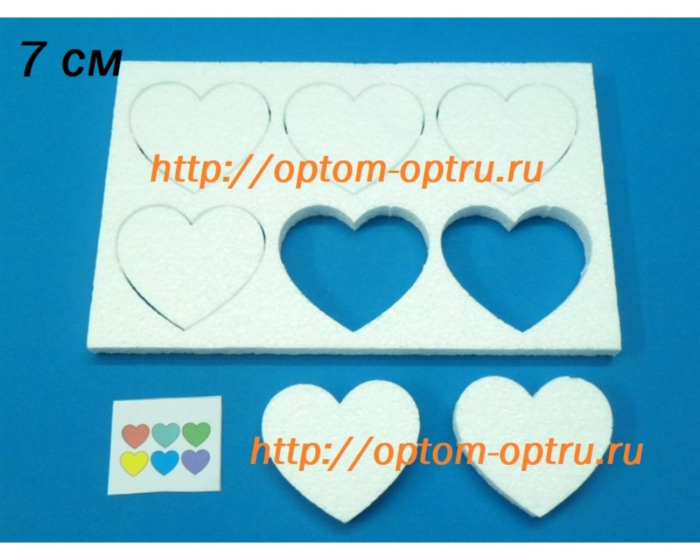 Сердце из пенопласта 7 см. ( 1 упк )