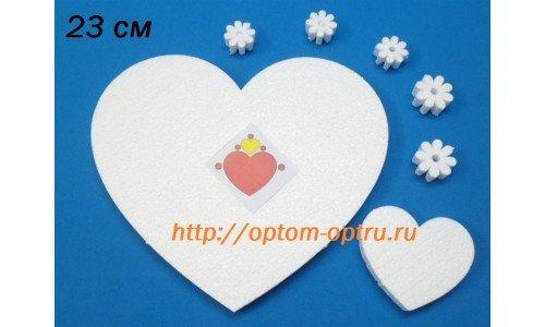 Сердце из пенопласта 23 см. ( 1 упк )