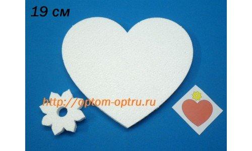 Сердце из пенопласта 19 см. ( 1 упк )