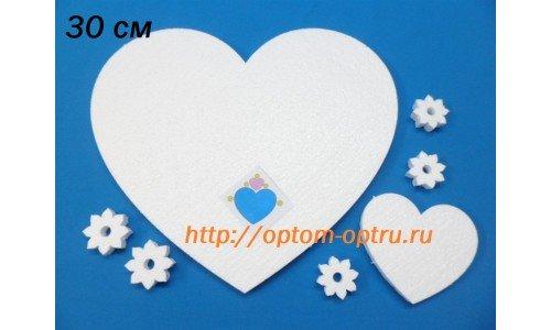 Сердце плоское из пенопласта 30 см. ( 1 упк )