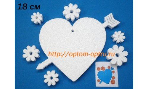 Сердце со стрелой из пенопласта 18 см. ( 1 шт )