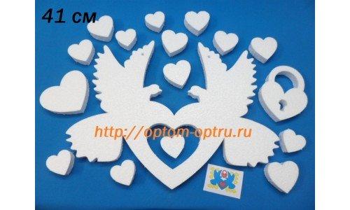 Голуби и сердце из пенопласта 41 см. ( 1 шт )