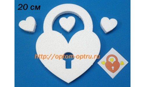 Замок-сердце из пенопласта 20 см. ( 1 шт )