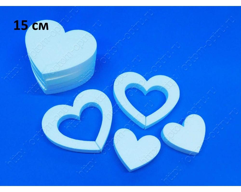 """Сердце из пенопласта """"2 в 1"""" 15 см и 9,5 см. Кол-во 10 шт."""