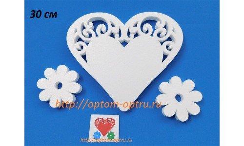Сердце ажурное № 2, из пенопласта 30 см ( 1 шт. )