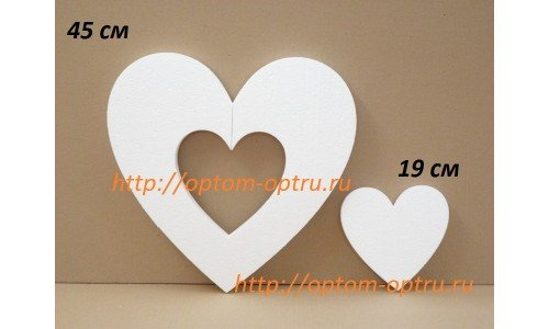 Сердце из пенопласта 2 в 1 , 45 см и 19 см. ( 1 упк. )