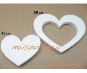 """Сердце из пенопласта  2 в 1"""" 39 см и 25 см.  Кол-во 5 шт."""