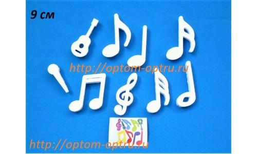 Набор Музыкальные нотки из пенопласта 9 см. ( 1 упк )