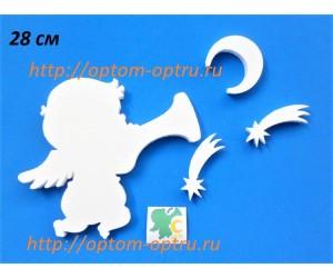 Набор ангелочки № 2, из пенопласта 28  см. (3 шт.)