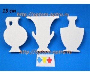 Набор вазы из пенопласта 15 см. ( 1 упк )