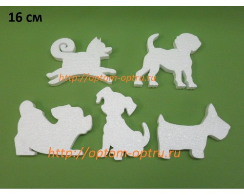 Собачки из пенопласта 16 см. (5 шт.)