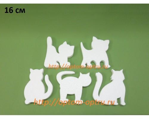 Котики из пенопласта 16 см. (5 шт.)