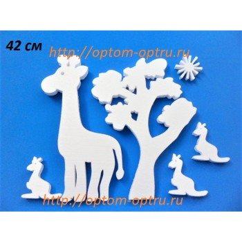 Жираф на природе из пенопласта 42 см. ( 1 шт )