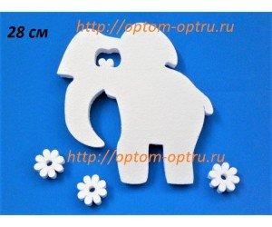 Слон из пенопласта 28 см. ( 1 шт.)