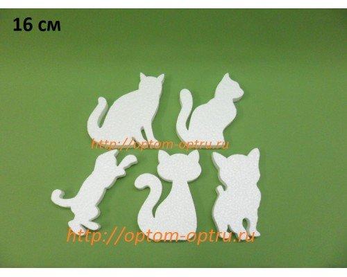 Кошечки из пенопласта 16 см. (5 шт.)