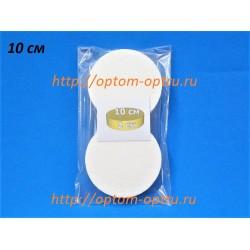 Диски из пенопласта 10х2 см. ( 1 упк )