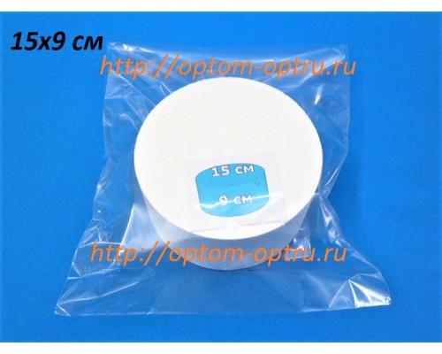 Цилиндр из пенопласта 15х9 см. ( 1 упк )