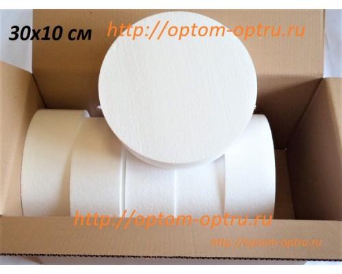 Цилиндры из пенопласта 30х10 см. ( 6 шт.)