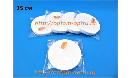 Диски из пенопласта 15х2 см. ( 1 упк )