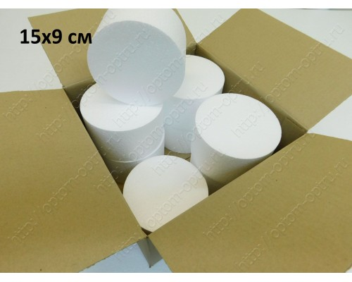 Цилиндр из пенопласта 15х9 см (12 шт).