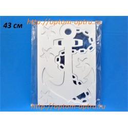 Якоря из пенопласта 43 см ( 3 шт )