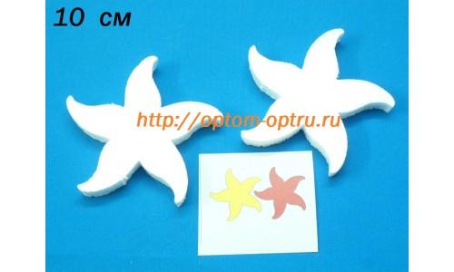 Набор Морские звезды из пенопласта 10 см. ( 1 упк )
