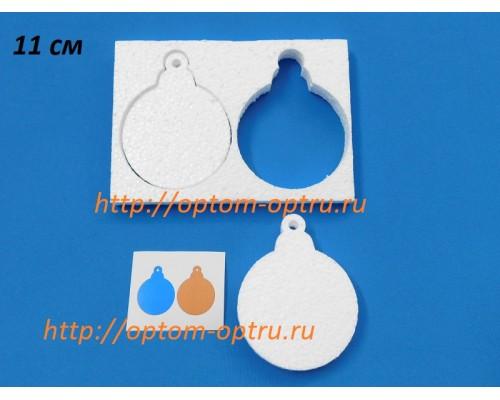 Шарики новогодние из пенопласта 11 см. ( 1 упк )