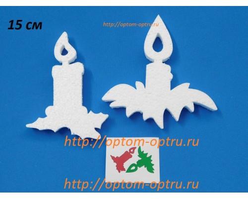 Свечи из пенопласта 15 см. ( 1 упк )