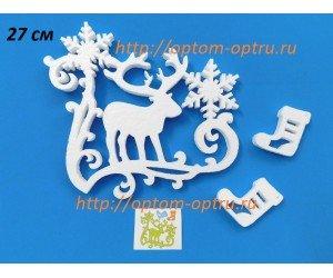 Рождественский олень из пенопласта 27 см ( 1 упк )