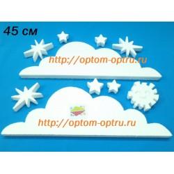 Набор облаков №2 из пенопласта 45 см. ( 3шт )