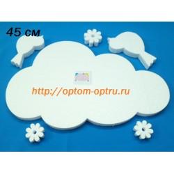 Набор облаков №1 из пенопласта 45 см. ( 3 шт )