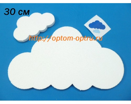 Облака из пенопласта 30 см.  ( 3 шт )