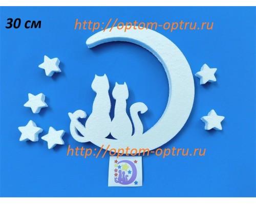 Луна с кошками  № 2, из пенопласта 30 см. ( 3 шт )