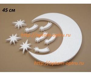Луна со звездами из пенопласта 45 см х 35 мм. ( 1 шт )