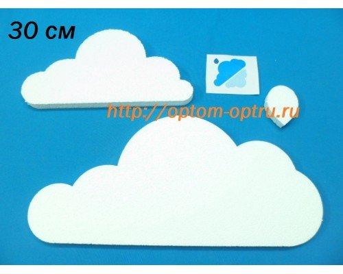 Облака №2 из пенопласта 30 см. ( 3 шт )