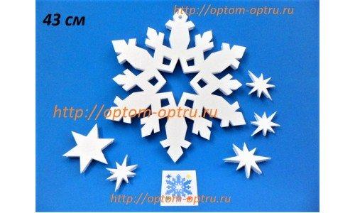 """Снежинки №1, из пенопласта 43 см """" ( 3 шт.)"""