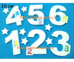 Набор Цифры из пенопласта 15 см (от 0 до 9)