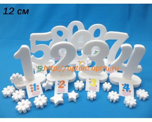 Набор Цифры из пенопласта 12 см (от 0 до 9)