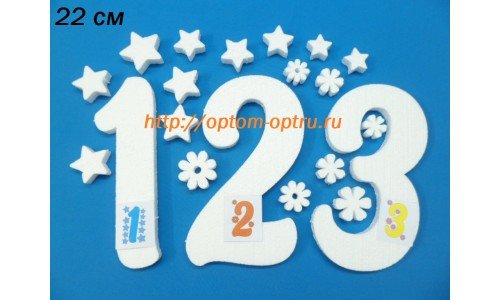 Набор Цифры из пенопласта 22 см (от 0 до 9)
