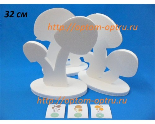 Грибочки на подставке из пенопласта 32 см ( 3 шт )