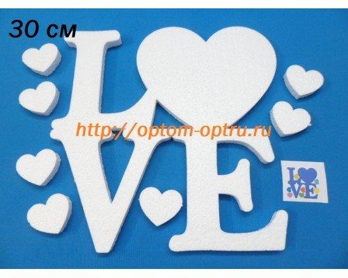 "Слово из пенопласта ""Love с сердечками 30 см."" ( 1 шт.)"