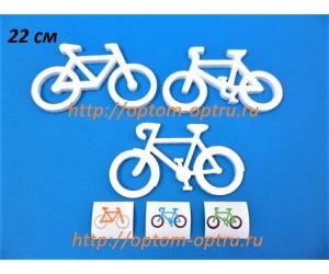 Велосипеды из пенопласта 22  см. ( 1 шт.)